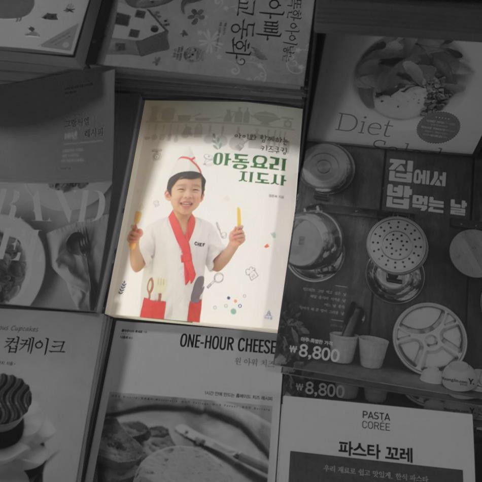 광화문교보.png