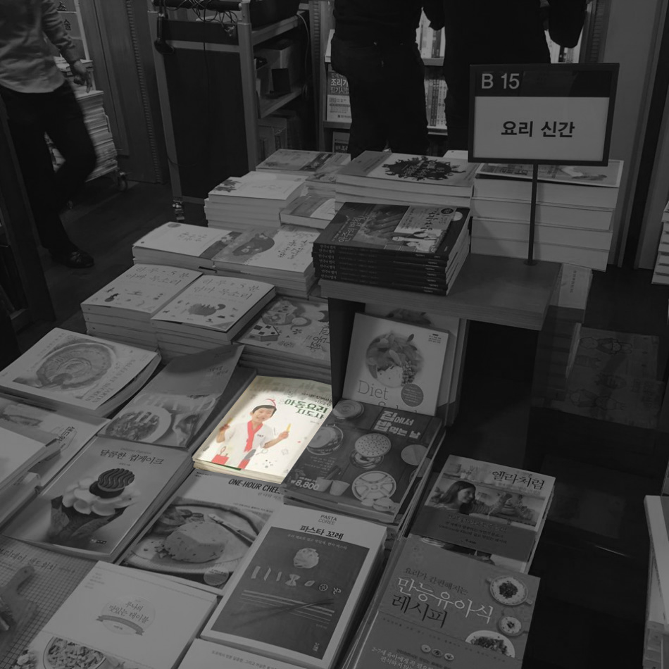광화문교보1.png