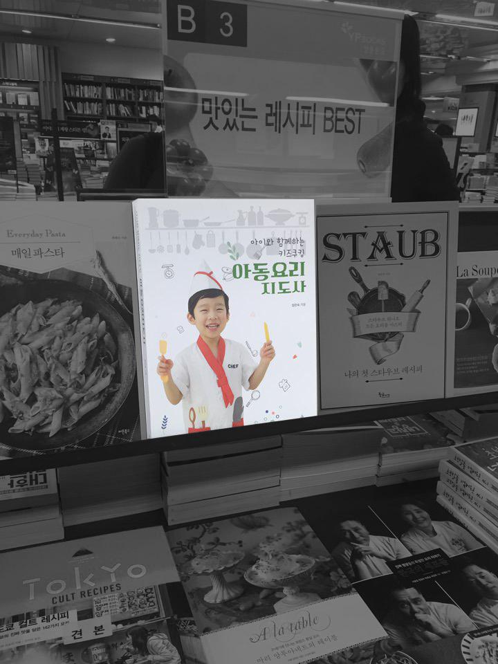 종각영풍.png